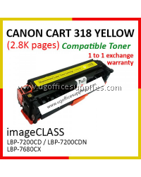 Canon 318 / Cartridge 318 / Cart 318 YW High Quality Compatible Toner Yellow Cartridge for Canon 318M i-SENSYS LBP7200 LBP7860 Canon i-SENSYS MF700 MF720 MF724 MF728 MF729 MF8330 MF8340 MF8350 MF8360 MF8380 MF8540 MF8550 MF8580 Printer Ink