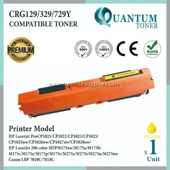 Canon 329 / Cartridge 329 / CRG 329 / CART 329 YW High Quality Compatible Color Laser Toner Yellow Cartridge for Canon LBP7018c LBP-7018C LBP7018 7018c / LBP7010c LBP-7010C LBP7010 7010c / LBP-7510 LBP7510 / LBP-7510C LBP7510C Printer Ink