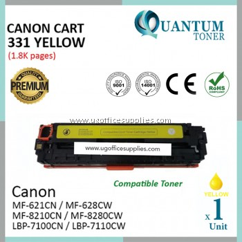 Canon 331 / Canon Cartridge 331 / CART 331 YW High Quality Compatible Color Laser Toner Yellow Cartridge for Canon Imageclass MF-621cn / MF-628cw / MF-8210cn / MF-8280cw / CANON Laser Shot LBP-7100cn / LBP-7110cw Printer Ink