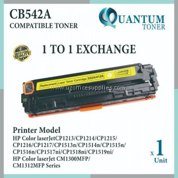 HP 125A / CB542A YW High Quality Compatible Color Laser Toner Yellow Cartridge for HP Color LaserJet CP1210 / CP1215 / CP1510 / CP1515 / CP1515n / CP1518 / CP1518NI / CM1300 / CM1312 MFP / CM1312NFI MFP / CM1512 MFP Printer Ink