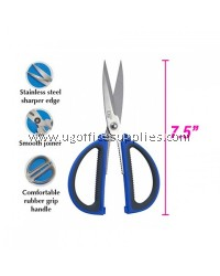 CBE SOFT GRIP SCISSORS 7.5""