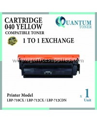 CANON 040 CRG 040 CARTRIDGE 040 YW High Quality Compatible Laser Toner Yellow Cartridge for Canon LBP712CX LBP712 LBP-712CX LBP 712CX / LBP710CX LBP710 LBP-710CX / LBP712CDN LBP712 LBP-712CDN Printer Ink