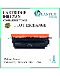 CANON 040 CRG 040 CARTRIDGE 040 CY High Quality Compatible Laser Toner Cyan Cartridge for Canon LBP712CX LBP712 LBP-712CX LBP 712CX / LBP710CX LBP710 LBP-710CX / LBP712CDN LBP712 LBP-712CDN Printer Ink