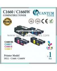 ( Full Set ) Dell C1660 Black + Cyan + Yellow + Magenta High Quality Compatible Laser Toner For Dell C1660w / C1660 / 1660 Printer Ink