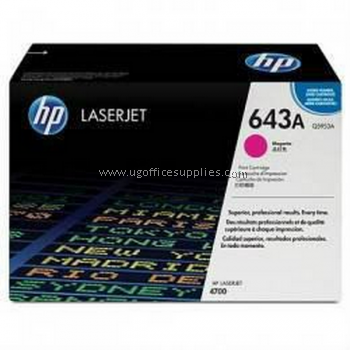 HP 643A ORIGINAL MAGENTA LASERJET TONER CARTRIDGE (Q5953A) - COMPATIBLE TO HP PRINTER 4700